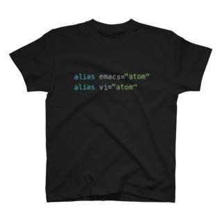 """alias emacs=""""atom"""" T-Shirt"""