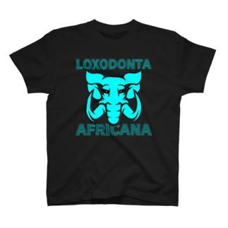 アフリカゾウ(シアン) T-Shirt