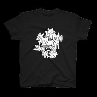 17のお店のアゴニャンTシャツ T-shirts