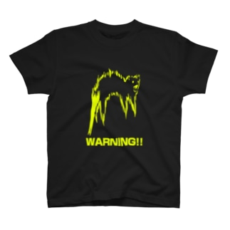 未確認飛行フェレット(イエロー) T-shirts