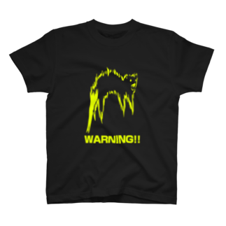 kone-comet_SHOPの未確認飛行フェレット(イエロー) T-shirts