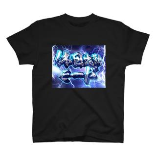 休日出勤モードクソTシャツ T-shirts
