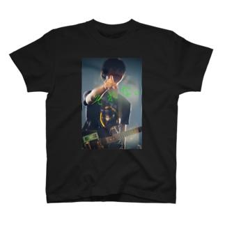 な T-shirts