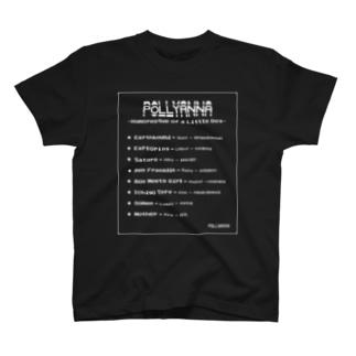 Shop Menu T-shirts