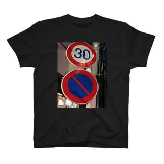標識🚫 T-shirts