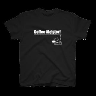 yodomiのクビキツネくん・コーヒーマイスター T-shirts