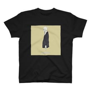 Bone_man T-shirts