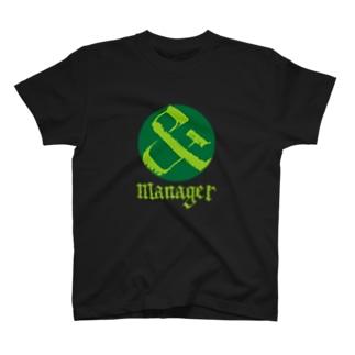 三重殺とマネージャー T-shirts