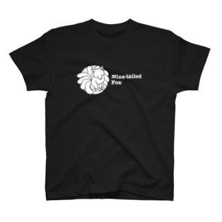 九尾の狐 T-shirts