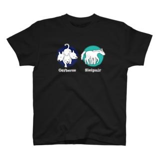 ケルベロスとスレイプニル T-shirts