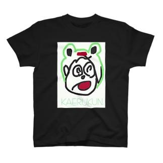 KAERUKUN. T-shirts