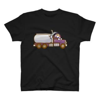 イモチくんのタンクローリー T-shirts