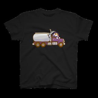コメビツくんのイモチくんのタンクローリー T-shirts