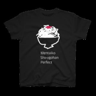 riflelizzieのめんたいこおいしい T-shirts