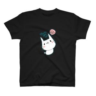 ぽよぽよにゃんこ T-shirts