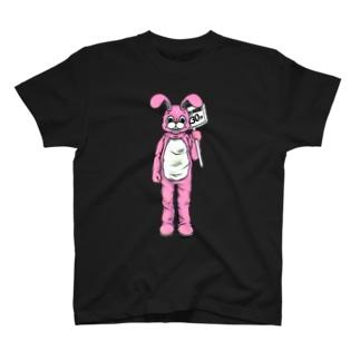 土日祝日のウサギ-らくがきシリーズ T-shirts