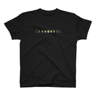 朔望 黒 よこ T-shirts