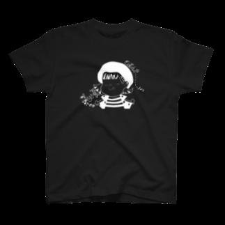 GK! WEB SHOPのきゃちまいはー直筆イラスト T-shirts