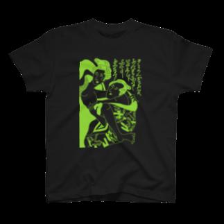 Iwakiの春画 T-shirts