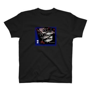 鰊!瀬棚【ニシン】生命たちへ感謝を捧げます。  T-shirts