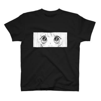 きらきらの君を見た T-shirts