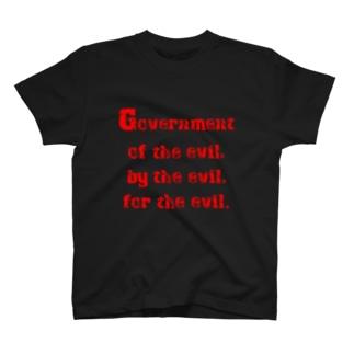 <BASARACRACY>人外の人外による人外のための政治(英語・赤) T-shirts