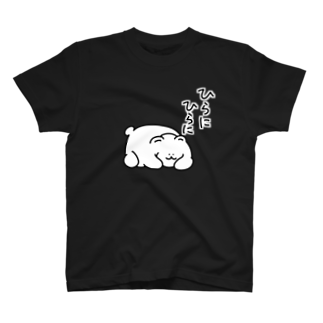 SleepingMuseumのひらにひらに Tシャツ