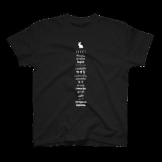 USACOREのworld-rabbit T-shirts