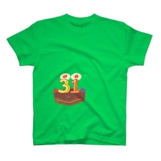 31さいおめでとう!- Hiroco Ichinose - Tシャツ