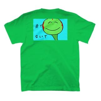 ウミガメアカミミガメ~捨てないで(レトロ風)~ T-shirts
