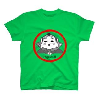 ちまっと福助さん T-shirts