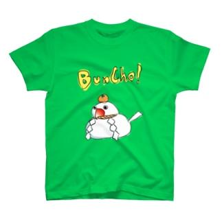 文鳥BOOMBOOM!! T-shirts
