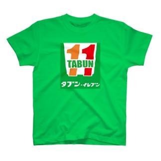 多分イレブン 2 T-shirts