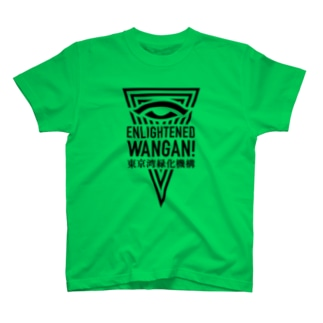 WANGAN Black Logo ver. T-shirts