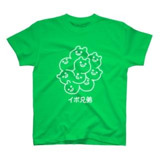 イボ兄弟(白インク) T-shirts