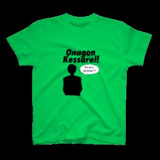 勝手に!ハヂメ工房©️のステレオタイプを打破したい T-shirts