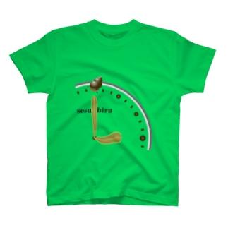 セスジビル時計  T-shirts