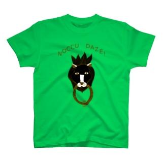 ノックだぜ! T-shirts