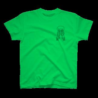 イングキューソのクトゥルフのあの方 T-shirts