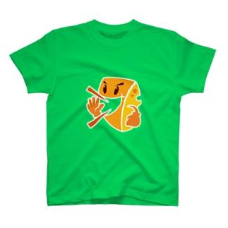 こくちーずプロ T-shirts