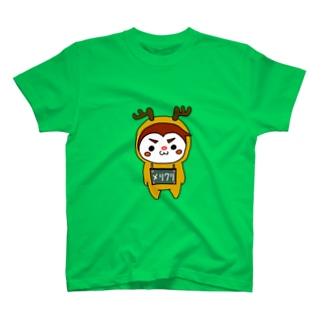 馴鹿とクリスマスとさるリーマン T-shirts