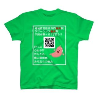 いっくんTシャツ T-shirts