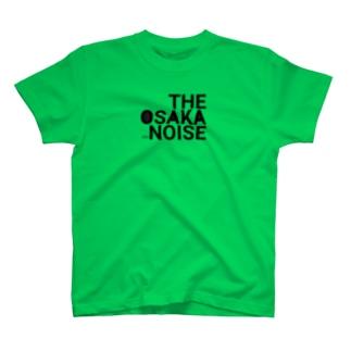 大阪(の)騒音 T-shirts