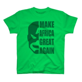 MAKE AFRICA GREAT AGAIN T-shirts