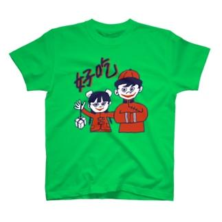 中華兄妹 T-shirts