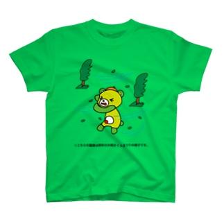 葉桜タイフーン T-shirts