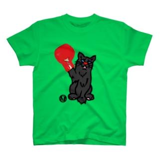 ボクシング猫 T-shirts
