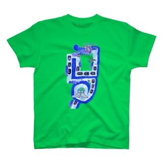 doragon T-shirts