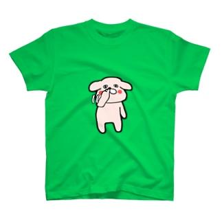 うさ野郎 T-shirts
