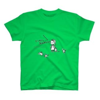 野水伊織 作『もうカエル食べれないの?』  T-shirts
